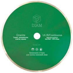 DIAM Granite 000240 алмазный круг для гранита 125мм Diam По граниту Алмазные диски