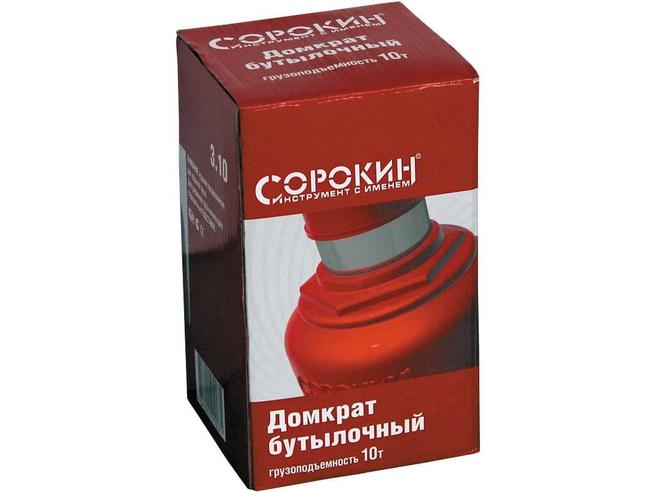 10т Сорокин 3.10 Домкрат бутылочный Сорокин Бутылочные Домкраты